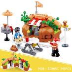 ブロック互換 レゴ 互換品 レゴホットドッグ 飲食店 C セット クリスマス プレゼント