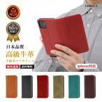 iPhone Xperia Galaxy ケース iPhone X iPhone7 Plus ケース 手帳型 本革 高級牛革 iPhone 6S 6 7 Plus SE 5 5S Xperia XZ Z3 Z4 Z5 XP S5 S6 S7 Edge ケース