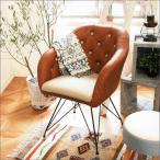 パーソナルチェア B チェア アンティーク 椅子 イス カフェ風 カフェスタイル モダン レトロ ミッドセンチュリー ソフトレザー スチール 西海岸 お洒落