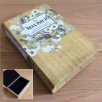 アンティーク ブックボックス E 小物入れ 収納箱 本型 古書型 シークレットボックス ジュエリーボックス ディスプレイ インテリア レトロ  ホワイト