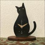 ネコクロック A   おしゃれ アンティーク アイアン 木製 時計 置時計 ネコ 猫 ねこ カントリー レトロ ビンテージ かわいい