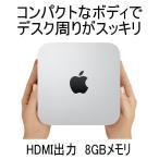 APPLE Mac mini 2.6GHzプロセッサ 1TB ストレージ MGEN2J/A デスクトップパソコン 本体
