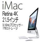 APPLE iMac 21.5インチ Retina 4Kディスプレイ MK452J/A 3.1GHz デスクトップパソコン 本体