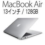 アップル マックブックエアー 8GBメモリ 128GB