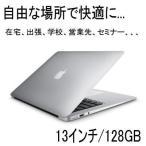 新品 Apple MacBook Air 13インチ 1800 128GB MQD32J/A 2017年6月発売 mqd32ja