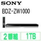 SONY ブルーレイレコーダー BDZ-ZW1000 2番組同時録画 1TB 本体 ケーブルテレビ放送録画対応