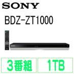 SONY ブルーレイレコーダー BDZ-ZT1000 3番組同時録画 1TB 本体 ケーブルテレビ放送録画対応