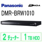 Panasonic ディーガ ブルーレイレコーダー DMR-BRW1010 2番組同時録画 2チューナー 1TB