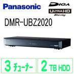 Panasonic DIGA 3チャンネル同時録画