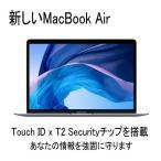 ���� Apple MacBook Air ���ڡ������쥤  128GB 13.3����� Retina�ǥ����ץ쥤 ��8����Intel Core i5�ץ��å���  MRE82J/A 2018ǯ11��ȯ�� mre82ja ����