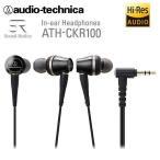 audio-tecnica インナーイヤーヘッドホン ATH-CKR100 密閉型 カナル型 イヤホン