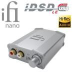 iFI Audio nano iDSD LE  USB-DAC内臓ポータブルヘッドホンアンプ USB DAC