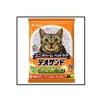 猫砂 デオサンド 消臭剤プラス 7リットル