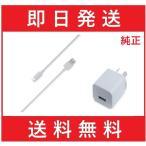 アイコス3 デュオ マルチ ACアダプター USBケーブル 本体充電器 かわいい キット 安い 人気ランキング 車 タイプc コンセント セット 対応 未使用