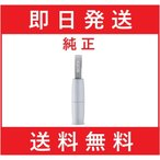 アイコス3 アイコスデュオ マルチ 本体 正規品 純正 クリーニングブラシ 安い クリーナー ツール 掃除 清掃 スティック ホルダー 格安 汚れ 焦げ 洗浄 未使用