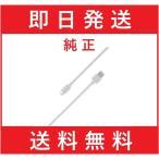 アイコス3 アイコスデュオ アイコスマルチ USBケーブル 水色 ペールブルー  充電器 純正品・正規品・新品・未使用【あすつく】