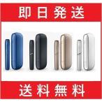 アイコス3 デュオ 本体 正規品 純正 全4種 おしゃれ セット おすすめ 人気ランキング コバト対応 ニコレス対応 新品 最新 新型 スティック 棒 充電 未開封