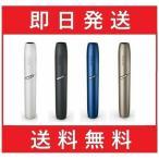 アイコス3 デュオ ホルダー 本体 正規品 純正  全5種 かっこいい タバコ型 安い 人気ランキング コバト ニコレス対応 2連続吸い 新型 スティック 棒 未使用
