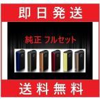 グローハイパープラス 本体 正規品 純正  黒色 ブラック系6色 おすすめ 人気ランキング Hyper plusタバコ種類 ネオスティック 新品 最新 未開封
