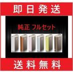 グローハイパープラス 本体 正規品 純正  金色 ゴールド系6色 おすすめ 人気ランキング Hyper plusタバコ種類 ネオスティック 新品 最新 未開封