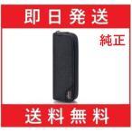 リニューアル版 プルームテックソフトキャリーケース 本体ケース 正規品 純正 黒 ブラック 収納 対応 カバー メンズ レディース 専用ケース 未開封
