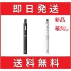 プルームテックプラス 本体 正規品 純正 スターター 全2種 お洒落 タバコ型 おすすめ Plus バッテリー 種類 タバコ 充電器 スティック 対応 新型 未使用