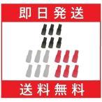 プルームテック プルームテック プラス プルームテックプラスウィズ シリコンマウスピース 全3色 個別包装6個 新品・未開封