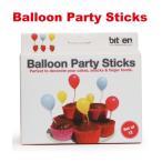 飛んでいきそうなパーティーピック★BalloonPartySticks