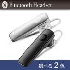 Bluetooth ヘッドセット ミニワイヤレス イヤホン マイク内蔵 耳栓タイプ 片耳 0227
