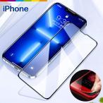 iPhone iPhone8 iPhone7 plus iPhoneXR iPhoneXS Max 3D ���� �������饹 ���饹�ե���� �����ݸ� iPhone6/6s iPhone8/7