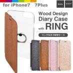 hoco. シンプル リング付き 手帳型 iPhoneケース スマホケース iPhone7 iPhone7Plus レビューを書いて送料無料