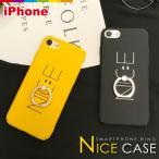 リング付き スマイル ナイス ケース NICE iPhone8/7ケース iPhone8/7 Plus ケース iPhone6s スマイリー ニコちゃん にこちゃん レビューを書いて送料無料