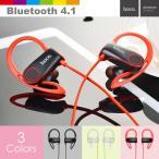 【hoco ES9】Bluetooth4.1 ワイヤレスイヤホン スポーツイヤホン ヘッドセット イヤホンマイク ハンズフリー 通話 ランニング 0350 レビューを書いて送料無料