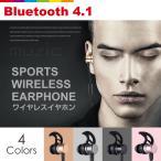 Bluetooth4.1 �磻��쥹����ۥ� ���ݡ��ĥ���ۥ� �إåɥ��å� ����ۥ�ޥ��� �ϥե ���˥� 0351 ��ӥ塼�������̵��