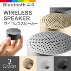 Bluetooth4.1 ワイヤレススピーカー アウトドア イヤホンマイク ハンズフリー 0352 レビューを書いて送料無料