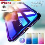 iPhone8 ケース iPhone8/7 ケース iPhone8/7 Plus ケース グラデーション クリアケース ハードケース  レビューを書いて送料無料