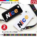ショッピングiphone ストラップ iPhone8/7 ケース NICE ナイス ネックストラップ付き iPhone6 ケース レビューを書いて送料無料