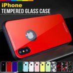 iPhone X iPhone 8 iPhone 7ケース 背面ガラス iPhoneケース 耐衝撃 軽量 iPhone7 plus ケース iPhone6s iPhone6  レビューを書いて送料無料