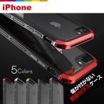 iPhoneX ケース iPhone8 ケース 背面ガラス 3パーツ 多機種対応 耐衝撃 軽量 薄い メタル レビューを書いて送料無料