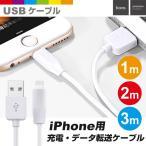 ��1m/2m/3m�� iPhoneX iPhone8/8Plus iPhone�����֥� ��®���� ���Ŵ� �ǡ���ž�������֥� USB�����֥� ��ӥ塼�������̵��