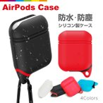Apple AirPods case エアーポッズ CASE