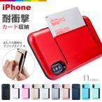 iPhoneXケース iPhone8ケース クリップ式 ICカード iphone7ケース  レビューを書いて送料無料