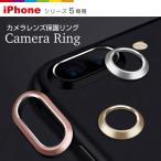 �ڹҶ�����ߥ˥�������ѡ� iPhoneX iPhone8 iPhone7 ��������ݸ��� ��ӥ塼�������̵��