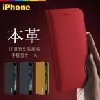 iPhoneX iPhone8 ������ ��Ģ�������� �ܳ� ��� �쥶�� �٥�Ȥʤ� ������� �����ɥݥ��å� ��ӥ塼�������̵��