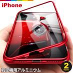 iPhone ������ iPhone8 iPhone7 plus iPhoneXR iPhoneXS Max ���̥��饹 �ޥ��ͥå� �ޥ��ͥåȵ��� ���å�