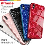iPhone ������ iPhone8 iPhone7 plus iPhoneXR iPhoneXS Max ���̥��饹 ���ꥹ���� ������ �� ��ӥ塼��񤤤�����̵��