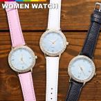 腕時計 レディース ウォッチ ラインストーン キラキラ おしゃれ かわいい ブラック ホワイト ピンク