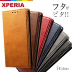 Xperia XZ3 ケース XZ2 10 II SOV43 SO-41A ケース 手帳型 ベルトなし SO-01L / SOV39 SO-03K / SOV37 / 702SO SO-03L / SOV40