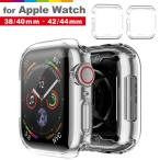 Apple Watch Series 4 ケース カバー 40mm 44mm 全面保護 38mm 42mm レビューを書いて追跡なしメール便送料無料可