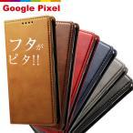 Google Pixel 4a 5G Google Pixel5 Google Pixel4 Pixel4aケース Pixel3a XL Pixel3 XL ケース グーグル 手帳型 ベルトなし マグネット